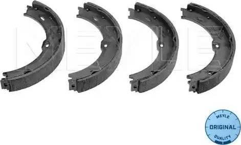 Meyle 014 533 0001 - Piduriklotside komplekt,seisupidur multiparts.ee