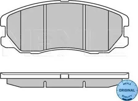 Meyle 025 245 1016/W - Piduriklotsi komplekt,ketaspidur multiparts.ee