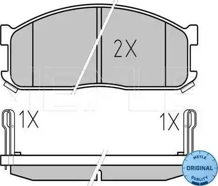 Meyle 025 200 0215/W - Piduriklotsi komplekt,ketaspidur multiparts.ee