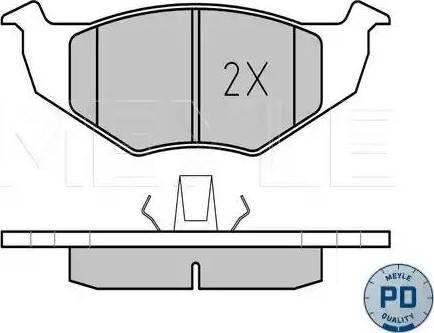 Meyle 025 218 6619/PD - Piduriklotsi komplekt,ketaspidur multiparts.ee