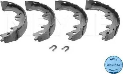 Meyle 30-14 533 0020 - Piduriklotside komplekt,seisupidur multiparts.ee