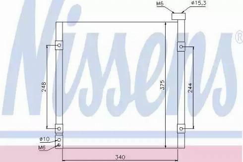 Nissens 94290 - Kondensaator,kliimaseade multiparts.ee