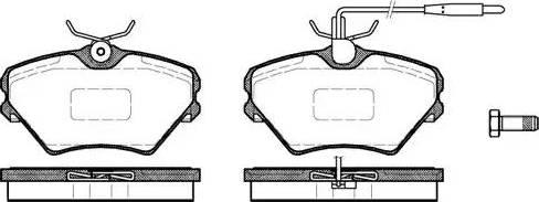 Remsa 0485.02 - Piduriklotsi komplekt,ketaspidur multiparts.ee