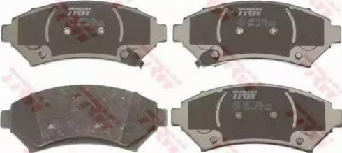 TRW GDB1308 - Piduriklotsi komplekt,ketaspidur multiparts.ee