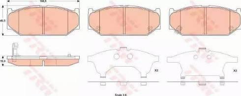 TRW GDB3522 - Piduriklotsi komplekt,ketaspidur multiparts.ee