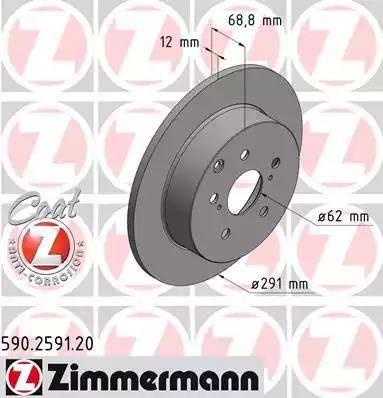 Zimmermann 590.2591.20 - Piduriketas multiparts.ee