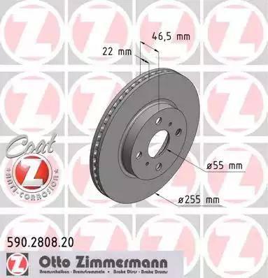 Zimmermann 590.2808.20 - Piduriketas multiparts.ee