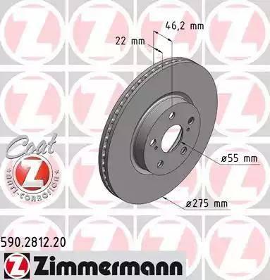 Zimmermann 590.2812.20 - Piduriketas multiparts.ee