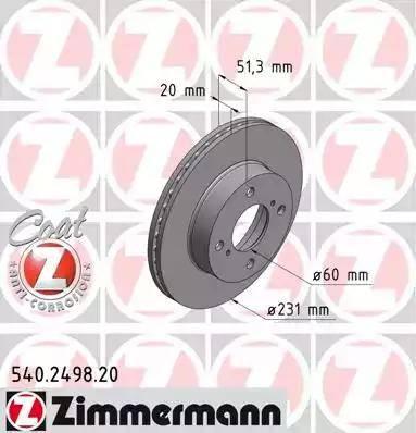 Zimmermann 540.2498.20 - Piduriketas multiparts.ee