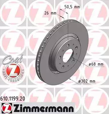 Zimmermann 610.1199.20 - Piduriketas multiparts.ee