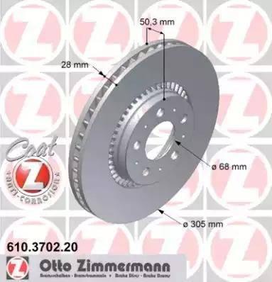 Zimmermann 610.3702.20 - Piduriketas multiparts.ee