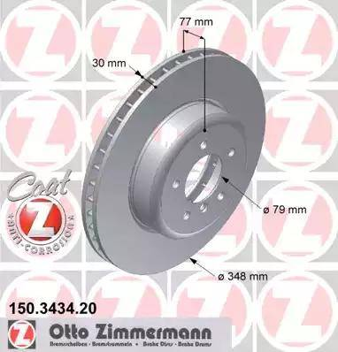 Zimmermann 150.3434.20 - Piduriketas multiparts.ee