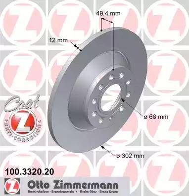 Zimmermann 100.3320.20 - Piduriketas multiparts.ee
