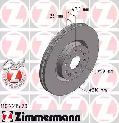 Zimmermann 110.2215.20 - Piduriketas multiparts.ee