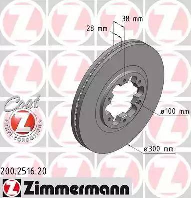 Zimmermann 200.2516.20 - Piduriketas multiparts.ee