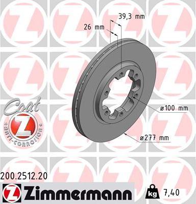 Zimmermann 200.2512.20 - Piduriketas multiparts.ee