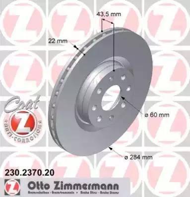 Zimmermann 230.2370.20 - Piduriketas multiparts.ee